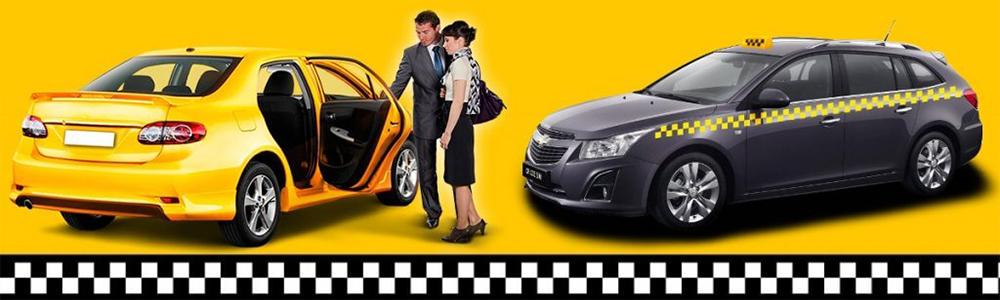 vibor_taxi