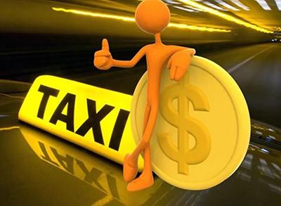 Тарифы поездок на такси