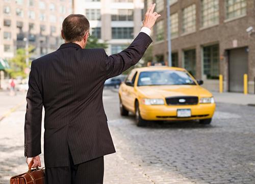 Найти такси