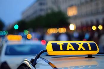 Такси на утро